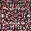 Stock Photo: Carpet With Intricate Design.