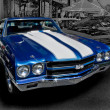 1970 Chevrolet Chevelle SS — Stock Photo