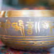 Buddhist singing bowl vase - Stock Photo