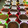 Traditional spices and tea market in India — Stock Photo
