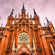 Cathedral of Immaculate Conception,  Moscow. — Stock Photo
