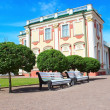 Kadriorg park — Stock Photo