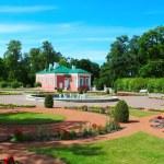 Tallinn park — Stock Photo #15713677