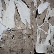 Torn paper notice board — Stock Photo