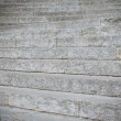 Stone steps — Stock Photo #31858635