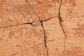 Stone cracked — Stock Photo