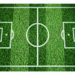 football field — Stockfoto