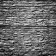 Old timber texture — Stock Photo #35979167