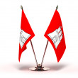 Stock Photo: Miniature Flag of Hamburg