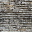Stone wall of the house, background and texture — Stock Photo