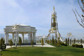 View on the Monument Neutrality Arch from park. Ashkhabad. — Stock Photo
