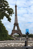 Paris - the Eiffel Tower — Stock Photo
