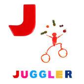 Illustrated alphabet.  Illustration of the letter J — Stock Photo