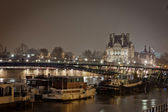 Night view of Paris - France. — Stock Photo