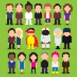Stock Vector: Pixel People