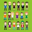 Pixel People — Stock Vector
