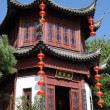 Stock Photo: Chinese garden inBotanical Garden of Montreal