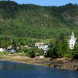 Quebec, the village of Sainte Rose du Nord - Stock Photo