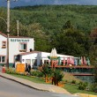 Quebec, the picturesque village of Tadoussac — Stockfoto