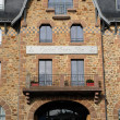 Brittany, hotel Castel Beau Site in Ploumanac h — Stock Photo #15697913
