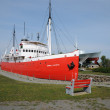 Quebec, boat in the historical naval museum of L Islet sur mer - Stock Photo