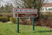 Fransa, bir yol işareti wy Dit joli Köyü — Stok fotoğraf