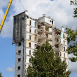 Demolition of an old tower in Les mureaux - Stock Photo