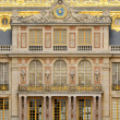 The facade of Versailles Palace in France — Stockfoto