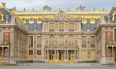The facade of Versailles Palace in France — Stock Photo
