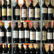 Aquitaine, bottles of Bordeaux in a shop - Stock Photo