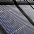 Stock Photo: Solar panels on roof of building