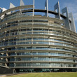 Alsace, the European Parliament of Strasbourg — Stock Photo