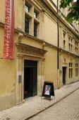 历史文化名城的圣雷米普罗旺斯 — 图库照片