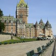 Le Chateau Frontenac in the city of Quebec — Stock Photo