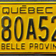 Close up of a Quebec number plate - Stock Photo