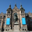 Stockfoto: Old and picturesque Nordic Museum in Stockholm