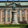 Riddarhuset in Stockholm — Stock Photo #22585537