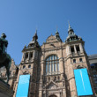 Foto Stock: Old and picturesque Nordic Museum in Stockholm