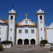 Monastery in Sintra — Stock Photo