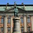 Stock Photo: Riddarhuset in Stockholm