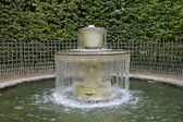 France, a fountain in the Versailles Palace park — Stockfoto