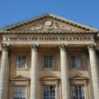 Stock Photo: France, Versailles Palace in Ile de France