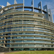 France, European Parliament of Strasbourg — Stock Photo