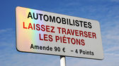 France, sign in the city of Les Mureaux — Stok fotoğraf