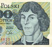 Part of polish banknote — Stock Photo