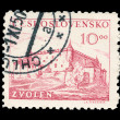 Czechoslovakian  post stamp — Stock Photo