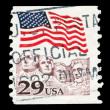 Stock Photo: Americpost stamp