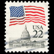 American post stamp — Stock Photo