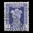 Indian post stamp — Stock Photo