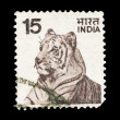 Stock Photo: Indipost stamp